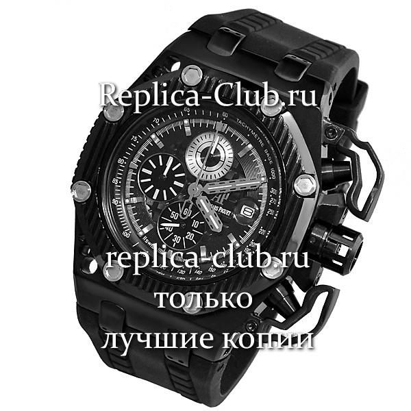 Часы Audemars Piguet (K1154)
