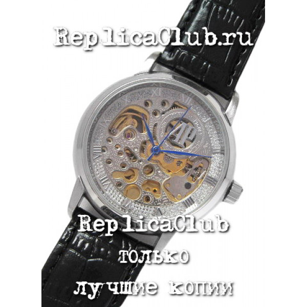 Часы Audemars Piguet (K113)