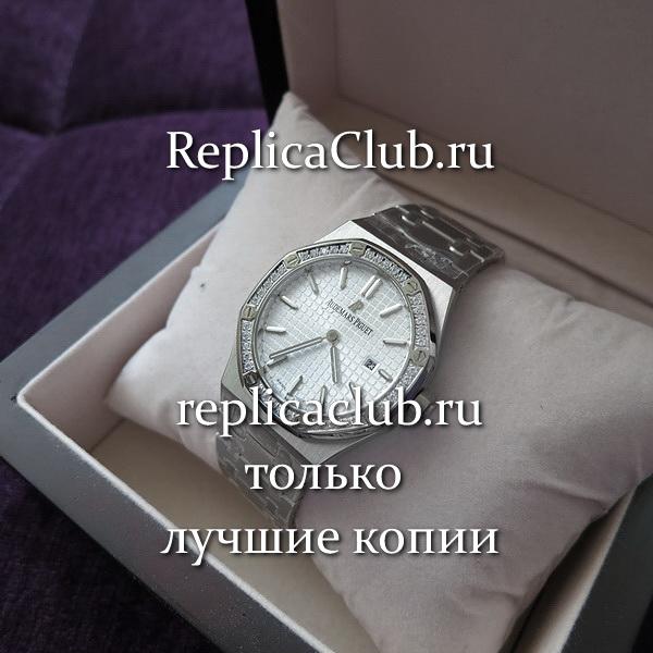 Часы Audemars Piguet (K1524)