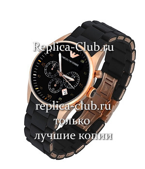 Armani Chronograph (K252-1)