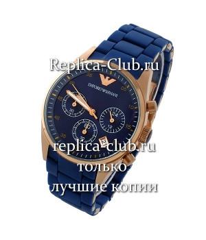 Armani Chronograph (K252-2)