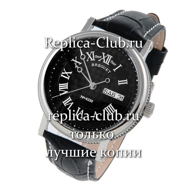 Breguet Classique (K1429)