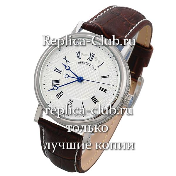 Часы Breguet (K1495)
