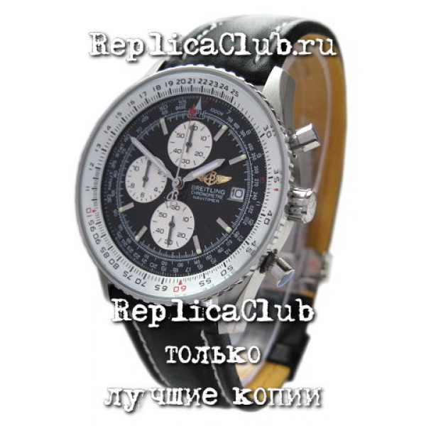 Breitling (K514)