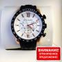 Часы Bvlgari (K8364)