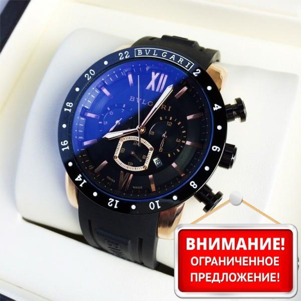 Часы Bvlgari (K8365)
