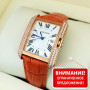 Cartier (K8381)