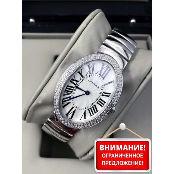 Cartier (K8392)