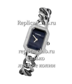Chanel (K1339-2)