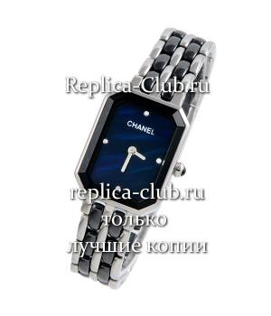 Chanel (K1439-1)