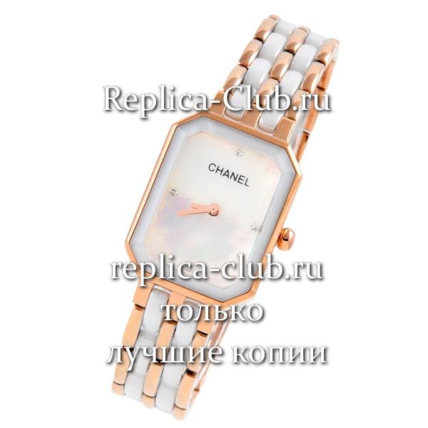Chanel (K1439-3)