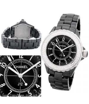 Chanel (K1048-1)