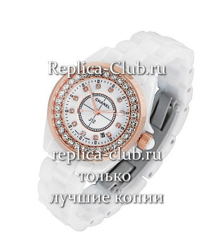 Chanel (K1193-3)