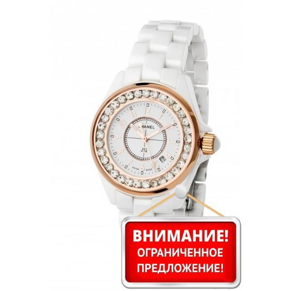 Chanel (K8400)