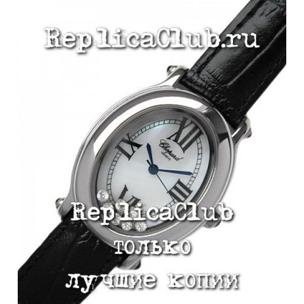 Часы Chopard (K949)