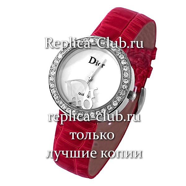Dior (K1270-3)