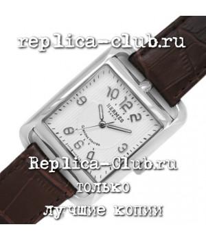 Hermes (K1142-1)