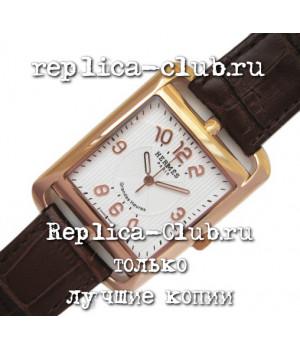 Hermes (K1142-2)