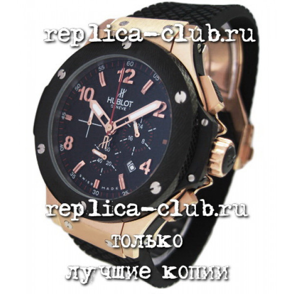 Часы Hublot (K1057-1)