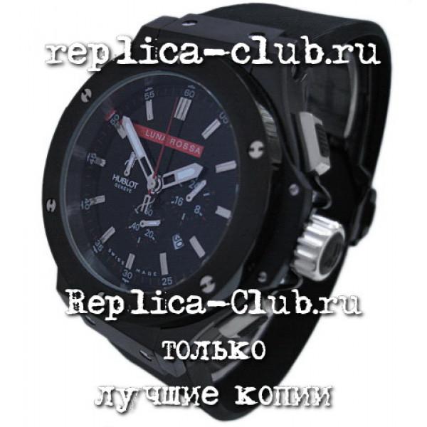 Часы Hublot (K456)