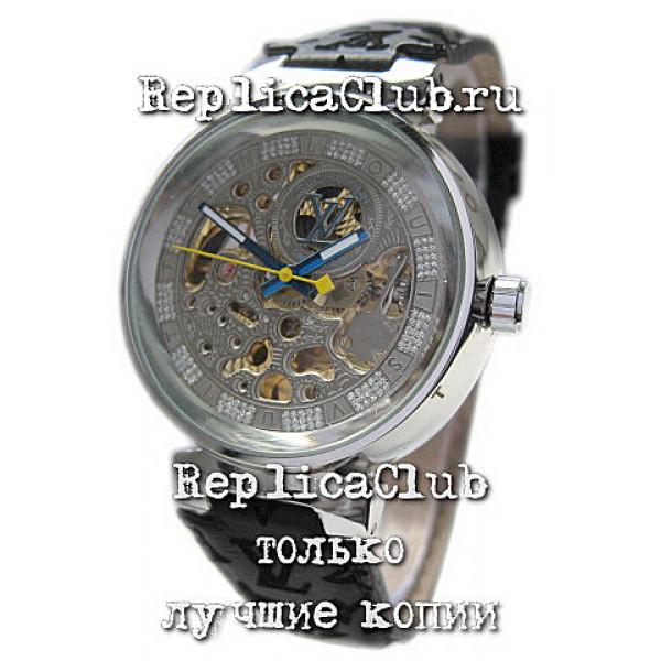 Louis Vuitton (K311-2)