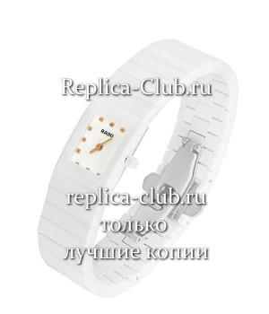 Rado (K1375-1)