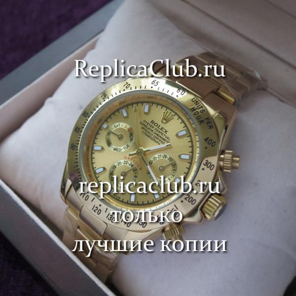 Rolex (K1549-1)