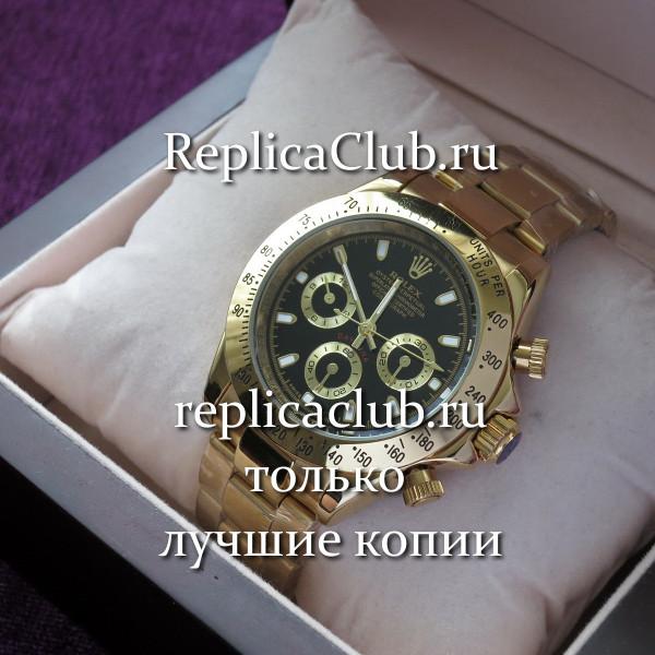 Rolex (K1549-2)