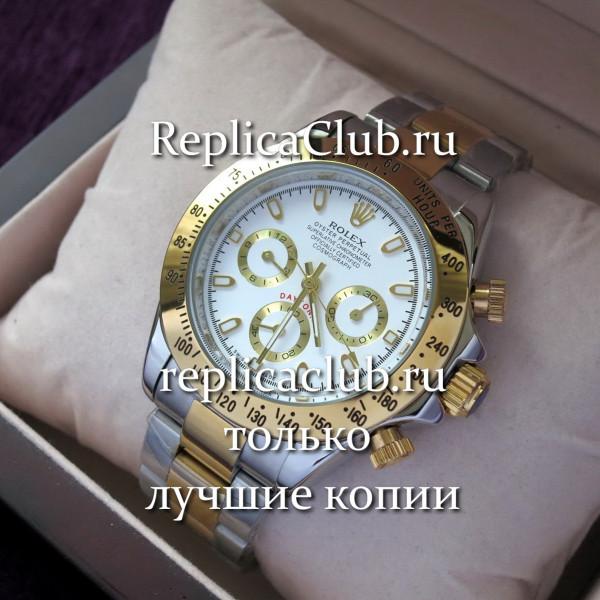 Rolex (K1549-3)