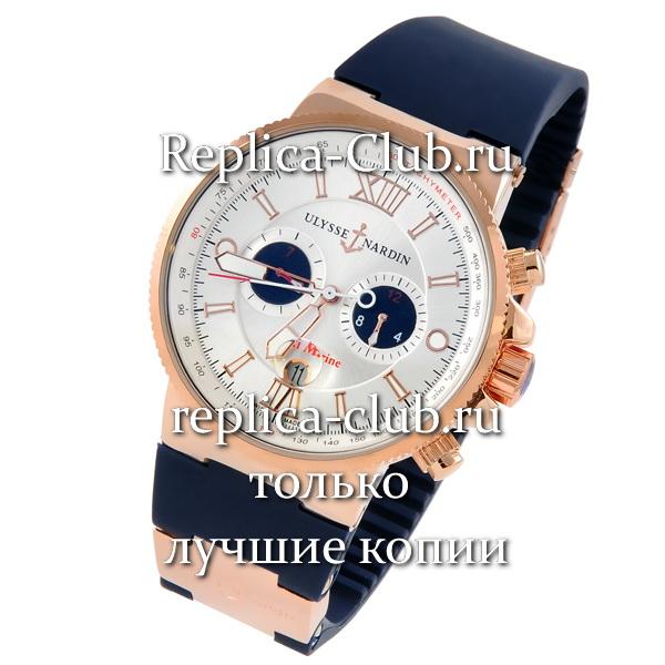 Часы UN (K1397-1)