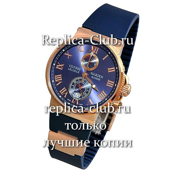 Часы UN (K1091-1)
