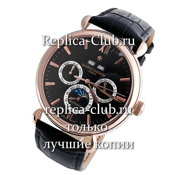 Часы Vacheron Constantin (K1410-1)
